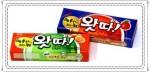 Lotte-bigger-bubbles-gum_dnm_gallery
